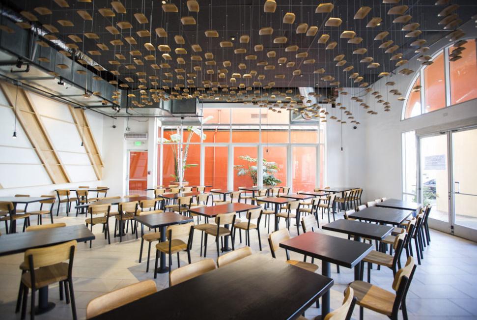 Komodo Venice Dining Room